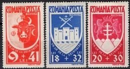 Romania 1942 - Bucovina, Un An De La Dezrobire. (Mi.746-748) MH. - 1918-1948 Ferdinand, Carol II. & Mihai I.