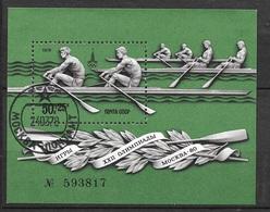 Russie   Bloc N° 126 Jeux Olympiques  De Moscou  Aviron       Oblitéré B/ TB   Soldé    Le  Moins Cher Du Site  ! ! ! - Summer 1980: Moscow