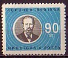 BULGARIA / BULGARIE - 1960 - Centnere De La Naissance Du Phisicien Russ Popov - 1v ** - Bulgarie