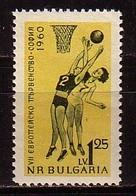 BULGARIA / BULGARIE - 1960 - 7ème Championnat D'Europe De Basketball Féminin - 1v ** - Bulgarie