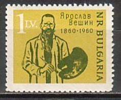 BULGARIA \ BULGARIE - 1960 - 100an De La Naissance Du Peintre Jaroslav Vechin - 1v** - Bulgarie