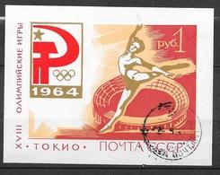 Russie   Bloc N° 134 JO De Tokyo Gymnastique Rythmique    Oblitéré B/ TB   Soldé    Le  Moins Cher Du Site  ! ! ! - Summer 1964: Tokyo