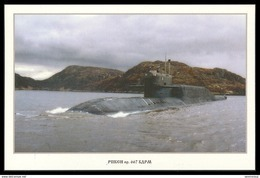 RUSSIA POSTCARD 999 Mint SUBMARINE NUCLEAR 667 ATOMIQUE ATOM NORTH NAVY NAVAL SOUS MARIN U BOOT ARCTIC POLAR NORD 58 - Submarines