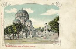 Georgia Russia, TBILISI TIFLIS, Alexander Nevsky Cathedral (1899) Postcard - Géorgie