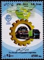 P103- Iran 2013 ECO. Economic Cooperation Organization. (PKR) - Iran
