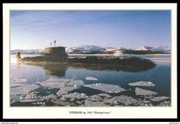 "RUSSIA POSTCARD 999 Mint SUBMARINE NUCLEAR 941 ""SEVERSTAL"" ATOMIQUE NAVY NAVAL SOUS MARIN U BOOT ARCTIC POLAR ATOM 57 - Submarines"