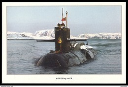 """RUSSIA POSTCARD 999 Mint SUBMARINE NUCLEAR """"667A"""" ATOMIQUE NORTH NAVY NAVAL SOUS MARIN U BOOT ARCTIC POLAR NORD ATOM 64 - Submarines"""
