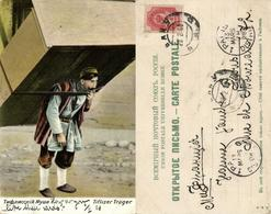 Georgia Russia, TBILISI TIFLIS, Porter тифлисскій муша (1908) Postcard - Géorgie