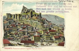 Georgia Russia, TBILISI TIFLIS, Fortress Ruins And Domes Of The Sulfur Baths - Géorgie