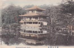 4812231Kyoto, Kinkakuji Temple. – 1916. - Kyoto