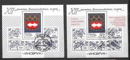 Russie   Blocs N° 108  Et 109  Jeux Olympiques D'Innsbruck    Oblitérés   B /TB  Soldé    Le  Moins Cher Du Site  ! ! ! - Winter 1976: Innsbruck