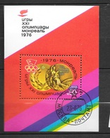 Russie   Bloc N° 112  Jeux Olympiques Montréal     Oblitéré   B /TB  Soldé    Le  Moins Cher Du Site  ! ! ! - Summer 1976: Montreal