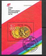 Russie   Bloc N° 114  Jeux Olympiques Montréal     Oblitéré   B /TB  Soldé    Le  Moins Cher Du Site  ! ! ! - Summer 1976: Montreal