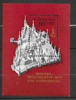 Russie   Bloc N° 116  Jeux Olympiques De Moscou     B /TB  Soldé    Le  Moins Cher Du Site  ! ! ! - Ete 1980: Moscou