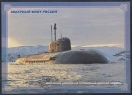 "RUSSIA 2018 ENTIER POSTCARD 261/1 Mint NUCLEAR SUBMARINE 949 ""Orel"" NORTH NAVY NAVAL SOUS MARIN U BOOT ARCTIC ATOM R263 - Sottomarini"