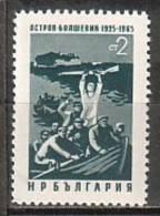 BULGARIA \ BULGARIE - 1965 - 40 An. Des Combats De L'ile Du Bolchevik - 1v ** - Bulgarie