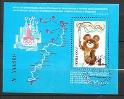 Russie   Bloc N° 147  JO De Moscou  Parcours De La Flamme Oblitéré   B /TB  Soldé    Le  Moins Cher Du Site  ! ! ! - Summer 1980: Moscow