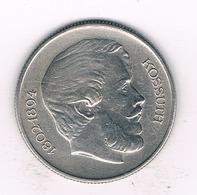 5 FORINT 1967 HONGARIJE /1271/ - Hongrie