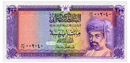 OMAN 200 BAISA 1994 Pick 23c Unc - Oman