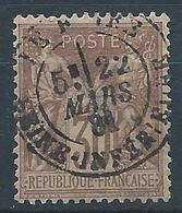 FRANCE - 1876 - Sage Type I - YT N°69 - 30 C. Brun Clair - Oblitéré - TB Etat - 1876-1878 Sage (Type I)