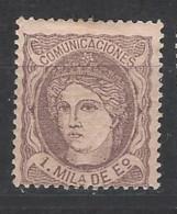 Spagna - 1870 - Nuovo/new MH - Isabella II - Mi N. 96 - 1868-70 Governo Provvisorio
