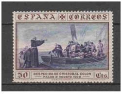 Spagna - 1930 - Nuovo/new MLH - Colombo - Mi N. 513 - Nuovi