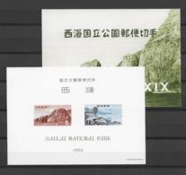 1956 MNH Japan Mi Block 56 - Blocs-feuillets