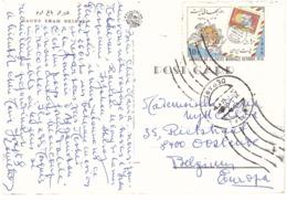 BAGHE ERAM SHIRAZ CART. PER BELGIO JOURNED DE LA POSTE MONDIALE - Francobolli Su Francobolli