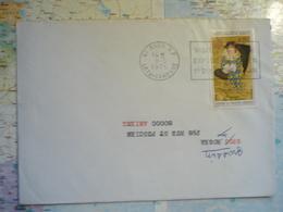 Visitez La Foire Exposition D'Agen 1-er Dimanche De Juin 9/05/1975 Agen RP - Marcophilie (Lettres)
