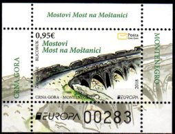 2018 Montenegro Europa CEPT Bridges Numbered MS  MNH** MiNr. 419 ( Bl 22) - Montenegro