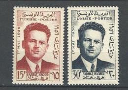 "Tunisie YT 426 & 427 "" FARHAT HACHED "" 1956 Neuf** - Tunisia"