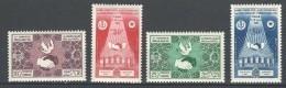 """Tunisie YT 440 à 443 """" Congrès Confédération Des Syndicats """" 1957 Neuf** - Tunisia (1956-...)"""