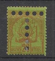 Tunisie - 1888-1898 - Taxe TT N°Yv. 15 - Armoiries 20c Brique - Neuf * / MH VF - Tunesien (1888-1955)