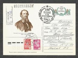 Sculptor A. M. Opekushin - Art - RUSSIA - USSR - Traveled Registered Post Card To BULGARIA   - D 4606 - 1923-1991 UdSSR