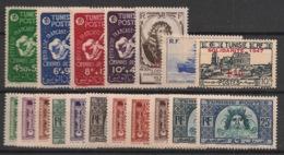 Tunisie - 1947 - Année Complète Du N°Yv. 311 Au 323 - 18v - Neuf * / MH VF - Tunisie (1888-1955)