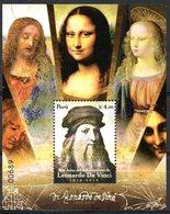Peru 2020 ** 500 Años Fallecimiento Leonardo Da Vinci. Obras E Inventos. - Perù