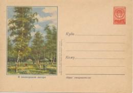 Enveloppe Préaffranchi Russe 1956 - Chasse Aux Papillons Butterfly Nets - Vlinders