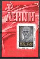 Russie   Blocs  N° 61  Et  61a  Centenaire Naissance De Lénine  Neufs * * TB= MNH VF Soldé Le  Moins Cher Du Site ! ! ! - 1923-1991 URSS