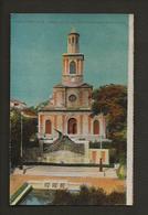 Algérie /  Philippeville  / Eglise Et Monument Aux Morts - Algerien