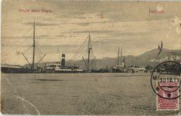 Georgia Russia, BATUMI BATUM BATOUM, Harbour Ships (1911) Postcard - Géorgie