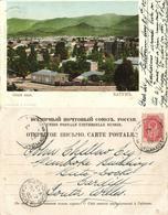 Georgia Russia, BATUMI BATUM BATOUM, General View (1902) Postcard - Géorgie