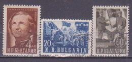 73-768 / BG - 1949  32 YEARS OF POST OFFICE STRIKES   Mi 704/07 O - 1945-59 République Populaire