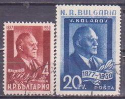 73-771 / BG - 1949  DEATH Of Prime MINISTER V. KOLAROV  Mi 721/22 O - 1945-59 République Populaire