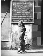 Photo Inde Calcutta Panneau Publicitaire D'une Prétendue Femme Médecin Pour Femmes... Photo Vivant Univers - Lieux