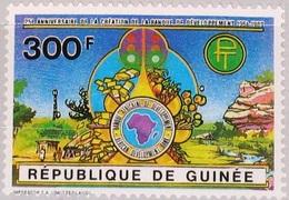 1989Guinea127025th Anniversary Of The American Food Development Bank Money Food3,00 € - Guinea (1958-...)