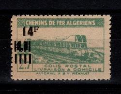 Algerie - Variete Colis Postaux N** Luxe YV 202 Sans Surcharge Contrôle - Paquetes Postales
