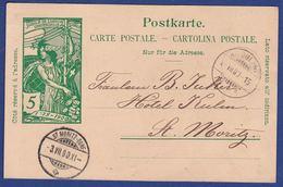 "Postkarte 25 Jahre Weltpostverein UPU Ab ""Ambulant"" (Bahnpost) (br8682) - Chemins De Fer"