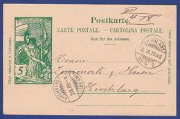 "Postkarte 25 Jahre Weltpostverein UPU Ab ""Ambulant"" (Bahnpost) (br8684) - Chemins De Fer"
