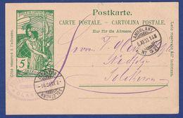"Postkarte 25 Jahre Weltpostverein UPU Ab ""Ambulant"" (Bahnpost) (br8687) - Chemins De Fer"