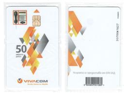 BULGARIA - Prison Phonecard - 50 Units, ORGANGE PHONE (Bulfon), Very Rare, MINT - Bulgaria